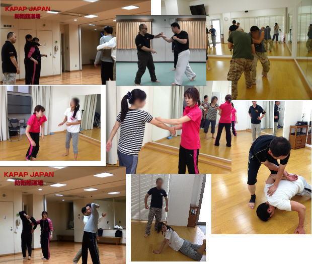 護身術カパプ防衛館カパプジャパントレーニング