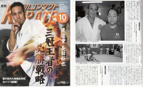 護身術カパプ防衛館月刊フルコンタクト空手2013年10月号