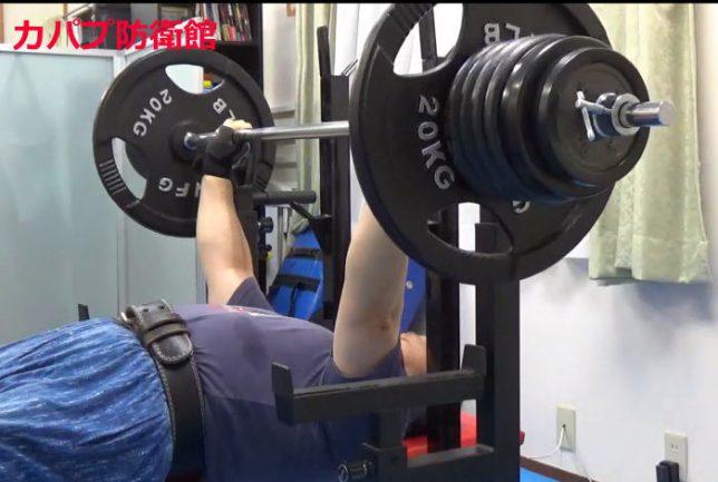 ベンチプレス113.5kg~80kg 筋力アップトレーニング